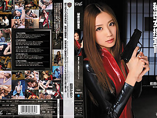 latex,japanese,jav censored