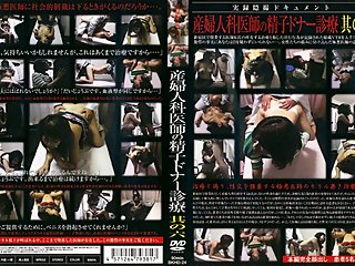 japanese,voyeur,jav censored