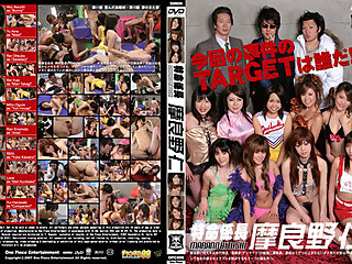 japanese,asian,jav uncensored