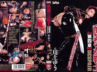 bdsm,japanese,jav censored